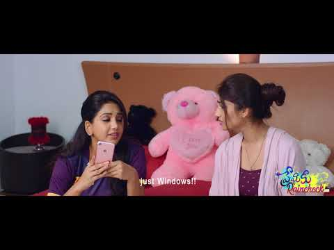 premaku-rain-check-movie-promo