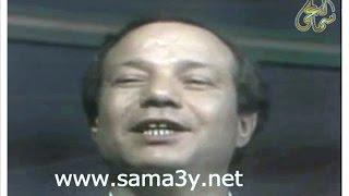 محمد الجزيري - يا نسمة الغايب عديله