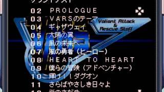 07 - Brave Saga Soundtrack - Arashi no Hero (Might Gaine OP)