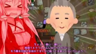 【VOICEROID実況】 ハッテン♀開拓! 不条理惑星☆りむわーるど! #02