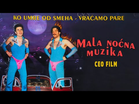 Mala nocna muzika 2002/Little Night Music - Ceo film - (Zillion film)