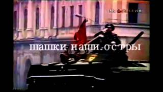 Red Army Choir - The Cossacks - Nick HD is Back!
