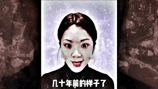 China's TikTok Propaganda is Getting Scary