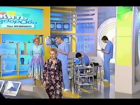 Эндокринологический центр диабетическая стопа москва