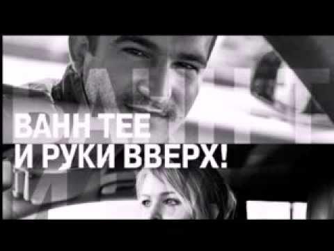 Bahh Tee и Руки Вверх - Крылья remix премьера клипа!