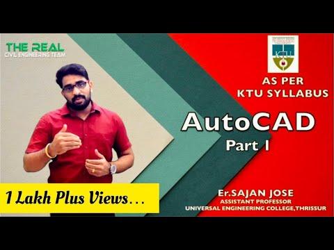 ഒരു മണിക്കൂർ കൊണ്ട് Auto CAD പഠിക്കാം|Er.SAJAN JOSE| ONLINE AUTOCAD MALAYALAM CLASSES