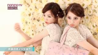 ノンノ5月号「岸本セシル&桐谷美玲の表紙撮影」をスクープ♪