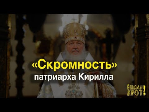 Церковь на салтыковской