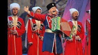 Кубанский казачий хор .  Когда мы были на войне .