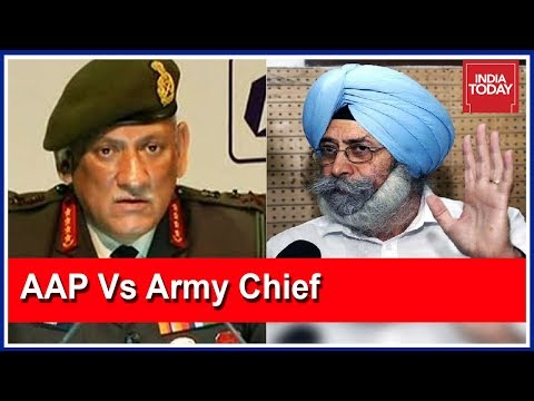 AAP MLA HS Phoolka Accuses Army Chief Of Causing #AmritsarAttack
