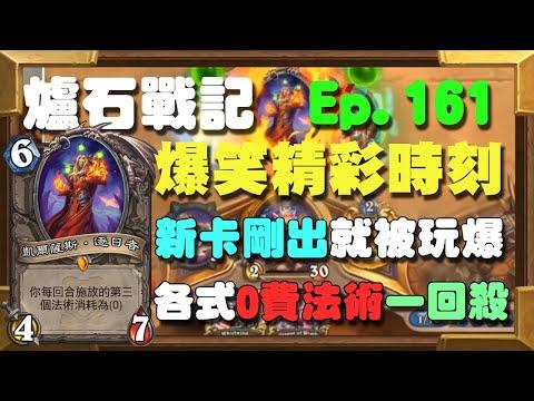 凱爾薩斯0費法術屌虐全場!!