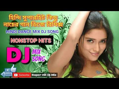 All hindi dj rb mix mp3 song | socialpayments nl :: Dj Smc Mix, Dj