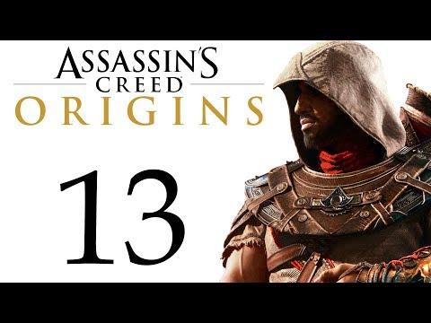 Assassin's Creed: Истоки - Александрия, Айя, Филакит [#13] сюжет   PC