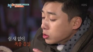 1박2일 시즌3 - 박서준, 베이컨 볶음밥 먹방! 설거지 끝~.20161225