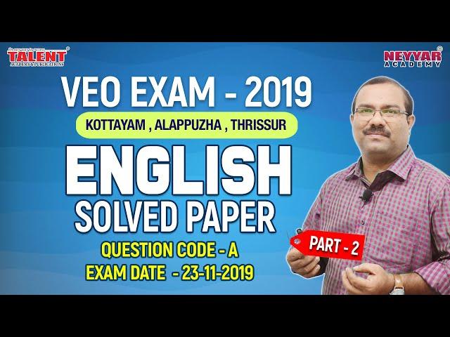 VEO Exam(Nov 23) English