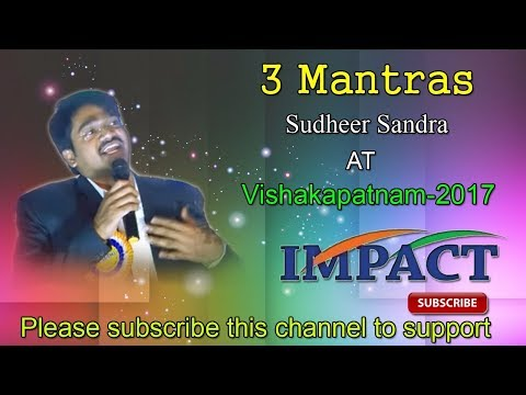 Genius-Adding Value | Sudheer Sandra | TELUGU IMPACT VSKP 2015