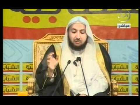 دعوة للفرح مع الشيخ. راشد الزهراني
