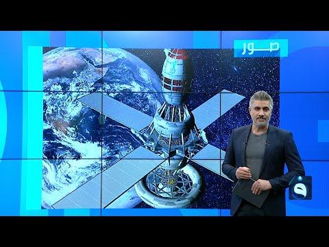 شاهد بالفيديو.. تهكم وسخرية بعد الإعلان عن إطلاق قمر صناعي عراقي إلى الفضاء