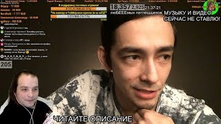 🔴 Александр Зилков в гостях у Моисея! | Нескучный Саунд