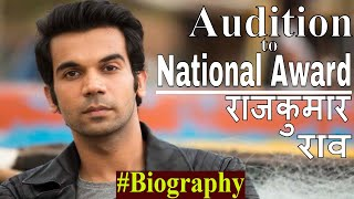 How to Become an Actor | Rajkummar Rao Biography (Hindi) | राजकुमार राव – Audition to National Award