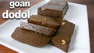 Coconut And Jaggery Sweet | Authentic Goan Dodol Recipe | Healthy Sweet Recipes