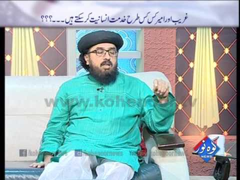 Shab E Noor 18 07 2016 Part 01