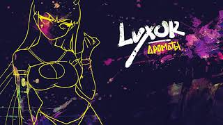 Luxor   Ароматы (official Audio)