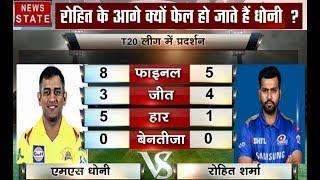 मुंबई इंडियंस ने रोमांचक मुकाबले में लगाया खिताबी जीत का चौका, रोहित ने तोड़ा धोनी का ये रिकॉर्ड