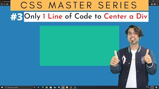 3 Ways to Center a Div Inside Another Div in CSS in Hindi   CSS Master Series #3 in 2020