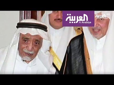 العرب اليوم - شاهد: وفاة مؤلف النشيد الوطني السعودي إبراهيم خفاجي