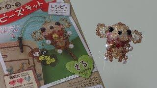 Japanese Craft Kits: Daiso Beads Kit Of Animals (monkey) Part 2