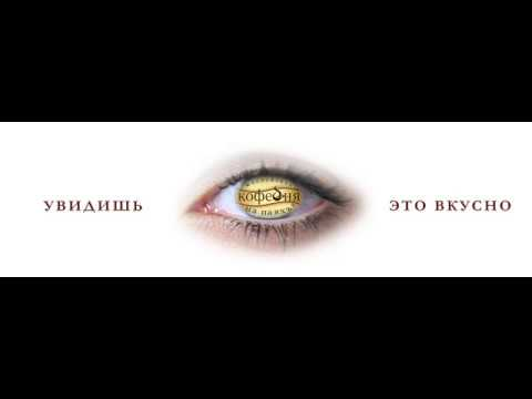 Клип гурченко песня о счастье
