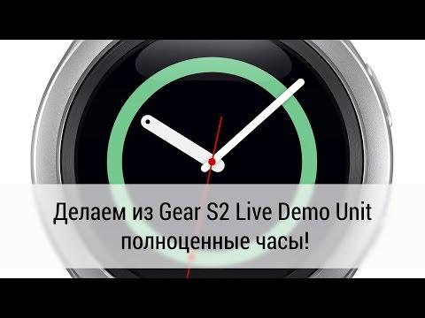 G930x все видео по тэгу на igrovoetv online