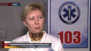 Фельдшер скорой помощи закрыл собой беременную женщину во время аварии в Семее