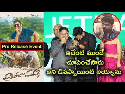 Allu Aravind at Prati Roju Pandage Movie Pre Release Event
