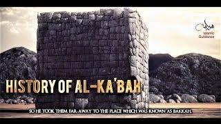 History Of Al-Ka'bah