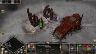 Warhammer 40,000: Dawn of War Dark Crusade. Захват Павониса