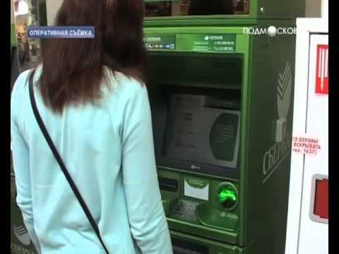 банкомат снял деньги с карты но не выдал деньги