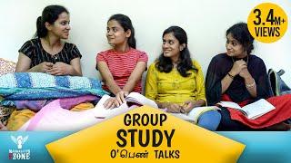 Group Study - Girls Version #NakkalitesFZone