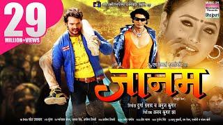 JAANAM   Khesari lal Yadav,Rani Chatterjee   BHOJPURI NEW MOVIE 2017
