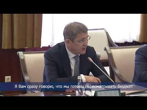 Башкортостан планомерно продолжает оказывать экспортерам поддержку и привлекать иностранные инвестиции в экономику