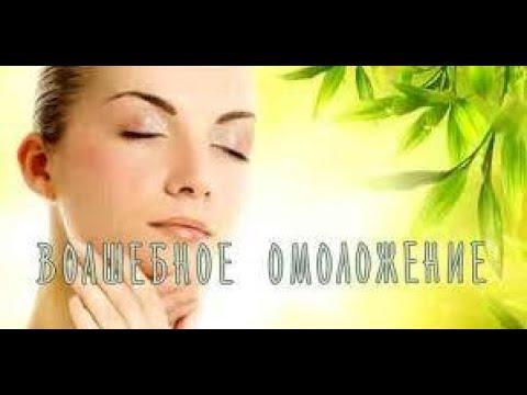 Маска для глаз с оливковым маслом и лимоном
