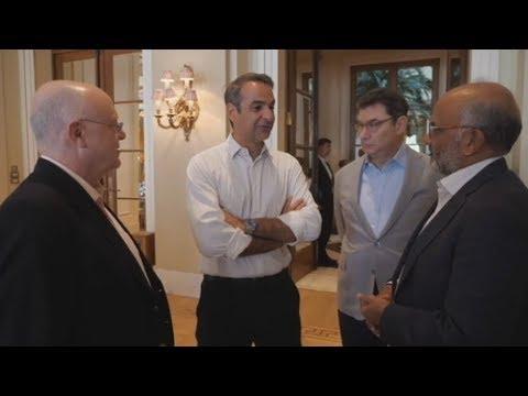 Συνάντηση του πρωθυπουργού με το ΔΣ και την Παγκόσμια Ηγετική Ομάδα της Pfizer