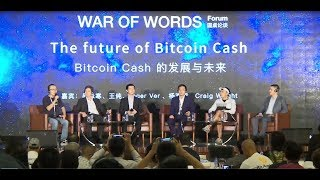 The Future of Bitcoin Cash roundtable - Hong Kong 2017 - Bitkan's Blockchain Global Summit