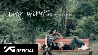 Taeyang - Only Look at Me