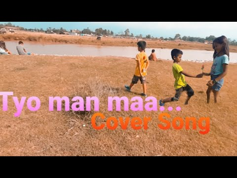 Tyo Man Maa Cover video||Shahiel Khadka ||Nepali pop song||Short video||UR Entertainment
