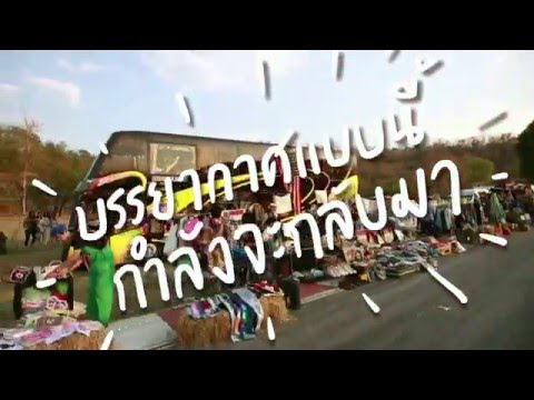 CHEEZE CARBOOTSALE FESTIVAL 2016 TEASER