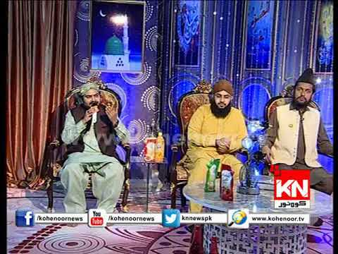 Jo Saamne Hai Madina Haroon Qadri