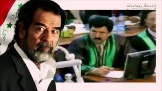 ابو عدي صدام حسين .. الله يرحمه .. تشهد له احدى النساء والقاضي يتنرفز خسئتم يا اذناب الفرس
