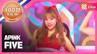 Show Champion EP.234 APINK - FIVE